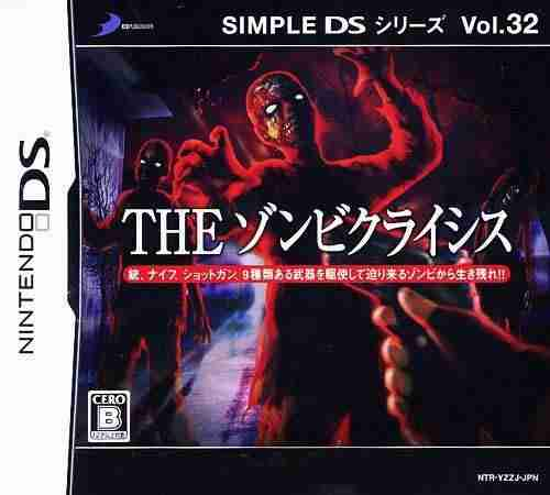 Descargar Simple DS Series Vol.32 The Zombie Crisis [JPN] por Torrent